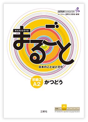 im_introduction_katsudo_3