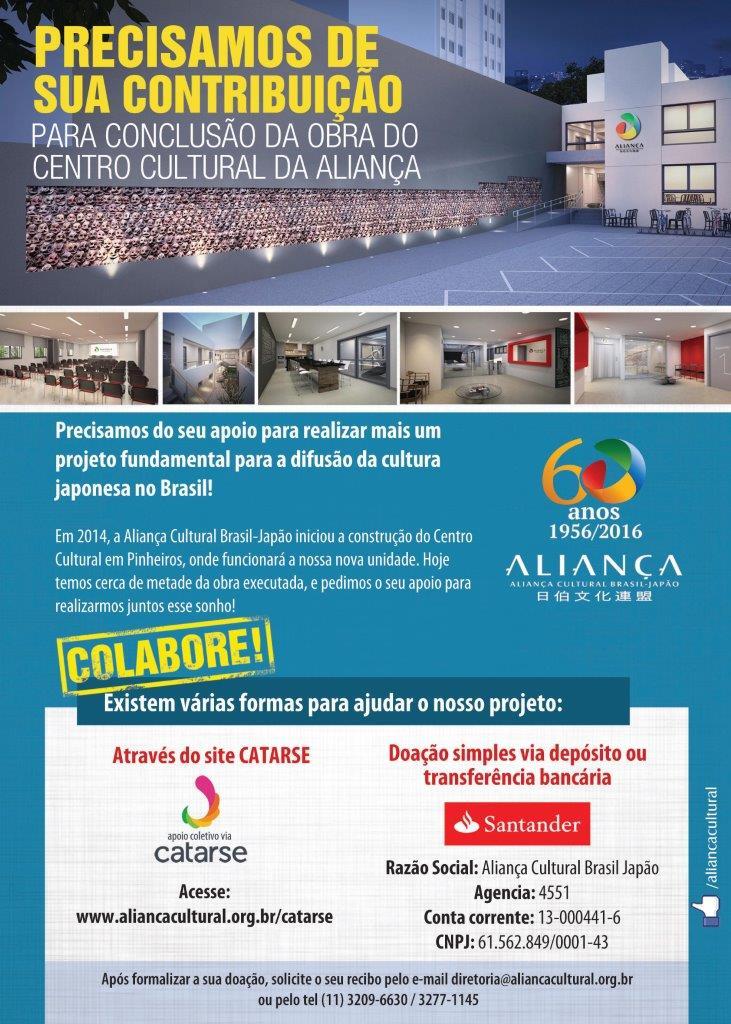 centro cultural alianca