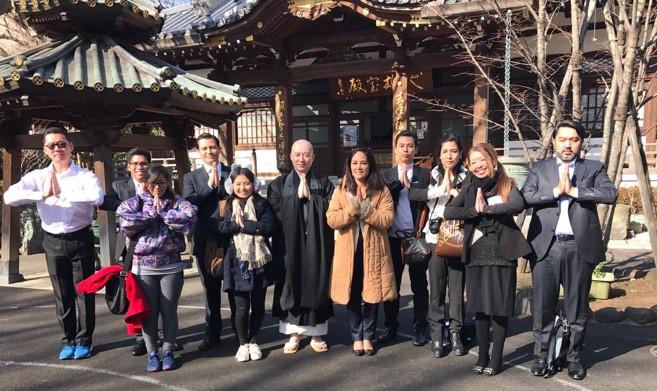 Experiência de Zazen no templo Seigan-ji