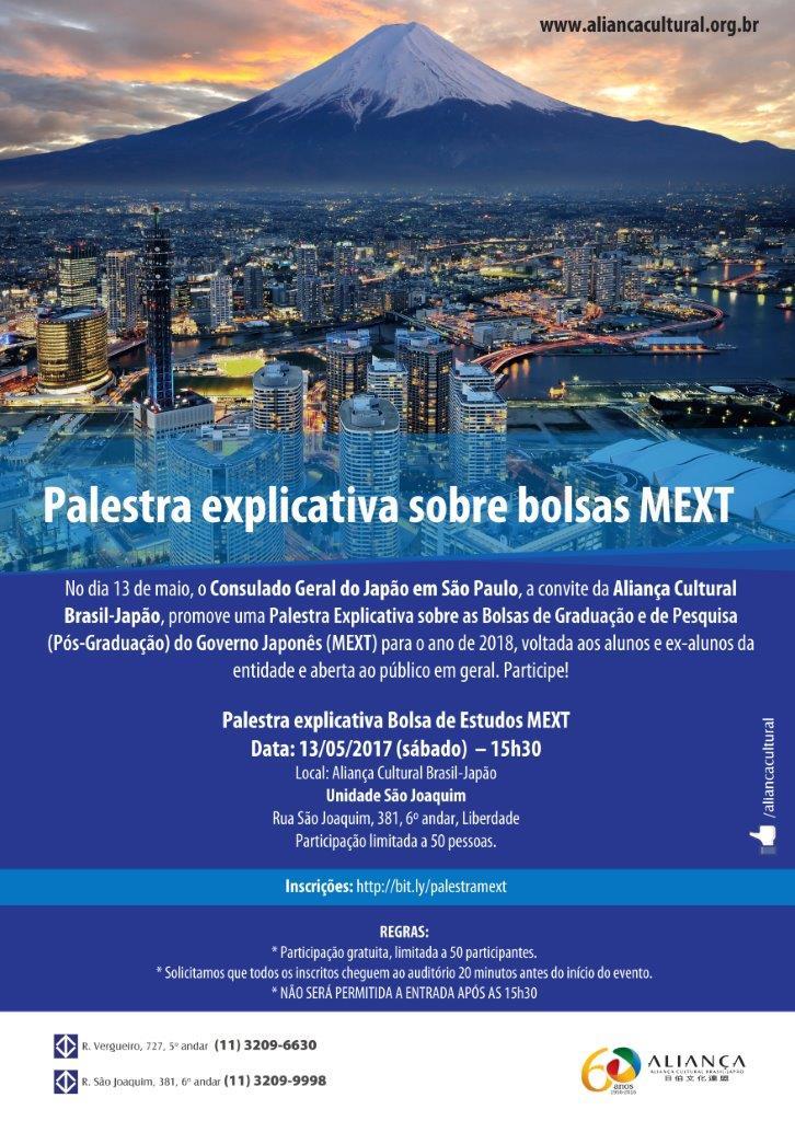 mext_panfleto