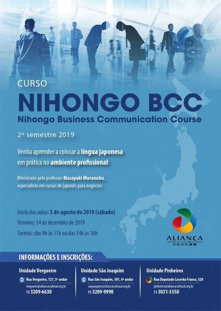 Cartaz A4 3 Curso Nihongo_2