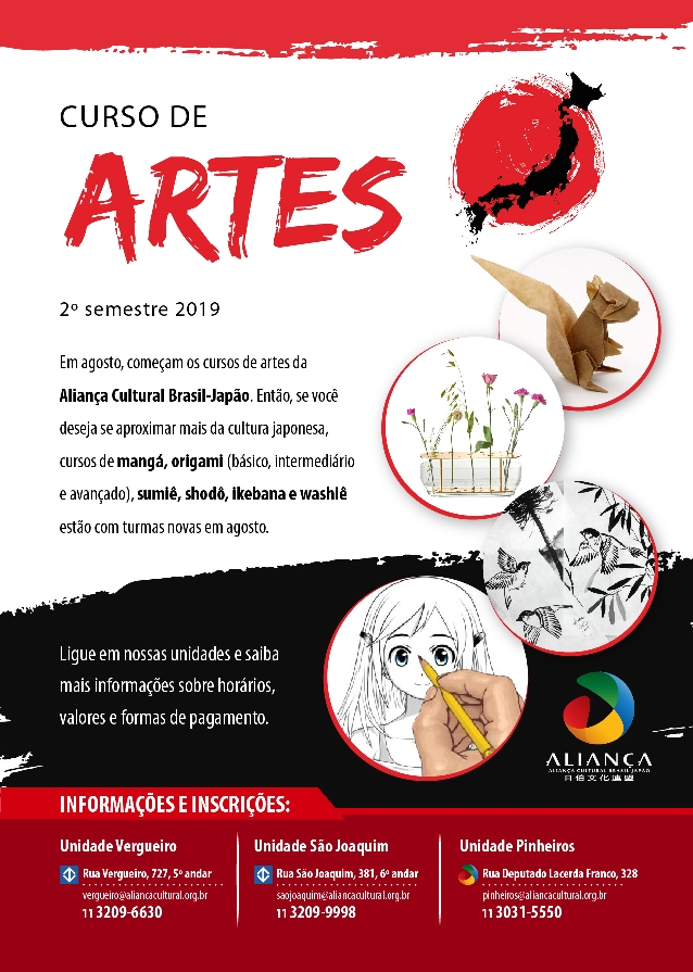 Cartaz A4 5 Curso de Artes_1